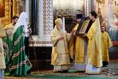 Поздравительный адрес членов Священного Синода Русской Православной Церкви Святейшему Патриарху Кириллу с годовщиной интронизации