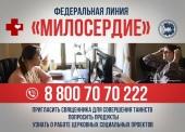 Patriarchia 0202021