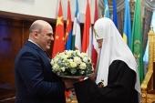 Председатель Правительства РФ М.В. Мишустин поздравил Святейшего Патриарха Кирилла с двенадцатой годовщиной интронизации