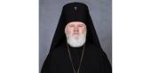 Патриаршее поздравление архиепископу Чимкентскому Елевферию с 30-летием архиерейской хиротонии