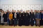 В Синодальном отделе религиозного образования и катехизации отметили 30-ю годовщину со дня образования Отдела