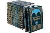 Вышел в свет 60-й том «Православной энциклопедии»