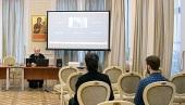 В ПСТГУ прошла конференция, посвященная наследию блаженного Августина