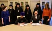 Учебный комитет и Рособрнадзор подписали соглашение о сотрудничестве