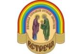 XVI Международный православный Сретенский кинофестиваль «Встреча» пройдет в Обнинске