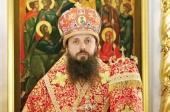 Патриаршее поздравление епископу Шуйскому Матфею с 50-летием со дня рождения