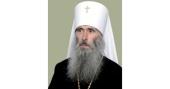 Патриаршее поздравление митрополиту Тернопольскому Сергию с 30-летием архиерейской хиротонии