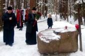 Память новомучеников молитвенно почтили на Левашовской пустоши в Санкт-Петербурге