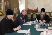 Митрополит Нижегородский Георгий провел совещание по передаче Вознесенского Высокогорского монастыря Нижегородской епархии