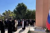 В День дипломатического работника память почивших российских дипломатов молитвенно почтили на Святой Земле