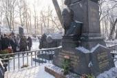 В Санкт-Петербурге молитвенно почтили память Федора Достоевского