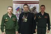 Представитель Русской Православной Церкви выступил на Общероссийском учебно-методическом сборе руководителей по работе с личным составом Росгвардии
