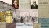 К 300-летию учреждения Святейшего Синода на сайте Президентской библиотеки представлена коллекция уникальных материалов