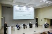 В Ставрополе проходит II Сретенская конференция «Будущее России»