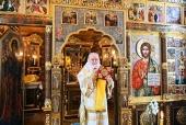 В Неделю 36-ю по Пятидесятнице Святейший Патриарх Кирилл совершил Литургию в Александро-Невском скиту
