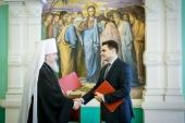 Подписано соглашение о сотрудничестве между Ставропольской духовной семинарией и Первым казачьим университетом