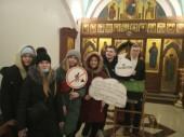 В Петропавловской епархии прошли мероприятия по случаю Дня православной молодежи