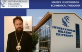 Митрополит Волоколамский Иларион выступил на онлайн-семинаре Международного эллинского университета
