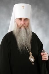 Лонгин, митрополит Симбирский и Новоспасский (Корчагин Владимир Сергеевич)