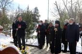 В Георгиевском соборе Кизляра (Дагестан) молитвенно почтили память жертв нападения на храм