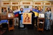 В Аргентинской епархии совершают горные восхождения, посвященные празднованию 800-летия благоверного Александра Невского
