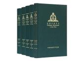 Вышли в свет очередные тома Собрания трудов Святейшего Патриарха Кирилла