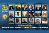 Управляющий делами Казахстанского митрополичьего округа принял участие в онлайн-конференции «Роль религиозных лидеров в достижении устойчивого развития мира»