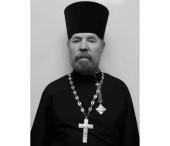 Скончался клирик Московской областной епархии священник Петр Москалионов