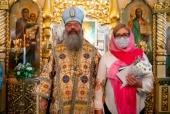 За усилия по борьбе с COVID-19 церковных наград удостоены врачи Зеленодольской районной больницы Татарстана