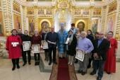 В Искитимской епархии вручили Патриаршие награды медикам, особо отличившимся в борьбе с коронавирусной инфекцией