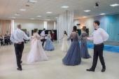 В Алма-Ате прошел IX Сретенский молодежный бал