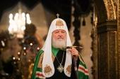 http://p2.patriarchia.ru/2021/02/27/1238247620/1detail20190103-VSN_7119-obr.jpg