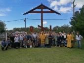 В Аргентинской епархии освящен самый большой на территории Южной Америки православный поклонный крест