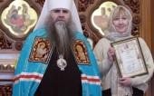 Глава Нижегородской митрополии вручил награды медикам региона, боровшимся с коронавирусной инфекцией