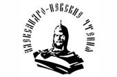 XII Международные Александро-Невские чтения пройдут в Пскове