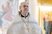 Святейший Патриарх Кирилл поздравил протоиерея Владимира Вигилянского с 70-летием со дня рождения