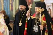Настоятель подворья Русской Церкви в Софии принял участие в торжествах в Доростольской митрополии