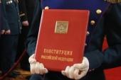 В Москве прошел семинар «Христианство и политика: светскость и упоминание Бога в Конституции»