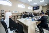 Председатель Издательского Совета принял участие в конференции Кузбасской митрополии «Православная книга в современной культуре»