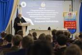 Митрополит Ставропольский Кирилл выступил с лекцией в Первом казачьем университете