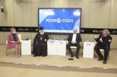 В Москве прошла пресс-конференция, приуроченная ко Дню православной книги