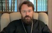 Митрополит Волоколамский Иларион принял участие во Всероссийском научно-методическом онлайн-семинаре по теологии