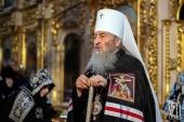Патриаршее поздравление Блаженнейшему митрополиту Киевскому Онуфрию с 50-летием монашеского пострига