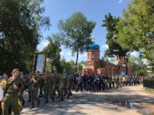 Наследники Александра Невского
