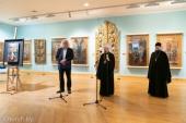В Национальном художественном музее Республики Беларусь состоялось мероприятие, посвященное памяти митрополита Филарета (Вахромеева)