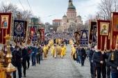 В день Торжества Православия в епархиях Украинской Православной Церкви прошли крестные ходы