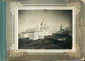 Протоиерей Алексий Марченко. Красногвардейский штурм подворья Белогорского монастыря в Перми в феврале 1918 года