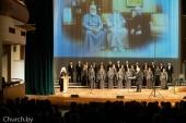 В Белорусской государственной филармонии прошел вечер памяти митрополита Филарета (Вахромеева)