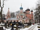 В Москве молитвенно почтят память борцов греческого освободительного движения 1821-1823 гг.
