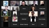 Состоялась онлайн-встреча православной молодежи из Южной Америки и России